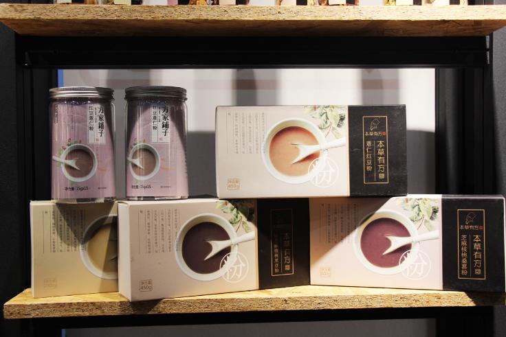 方家铺子携新品亮相成都春季糖酒会 创新产品理